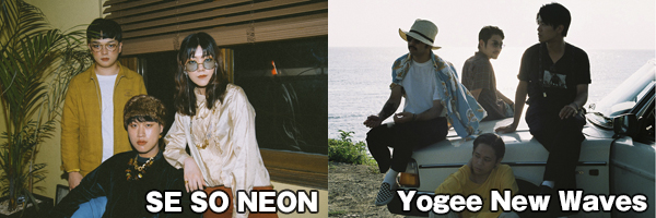 SE SO NEON / Yogee New Waves