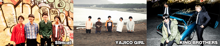 Slimcat / YAJICO GIRL / KING BROTHERS