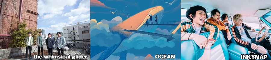 the whimsical glider / OCEAN / INKYMAP and more ...