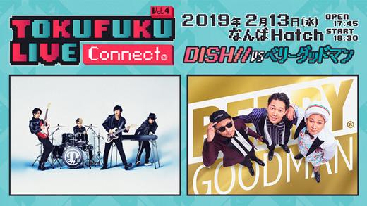TOKUFUKU LIVE Connect! vol.4