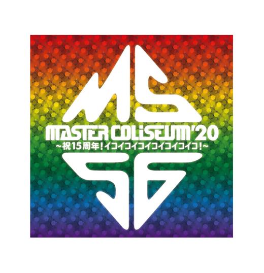 MASTER COLISEUM '20