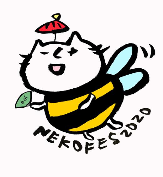 【中止】神戸ライブサーキットイベント ネコフェス2020