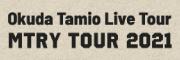奥田民生「MTRY TOUR 2021」