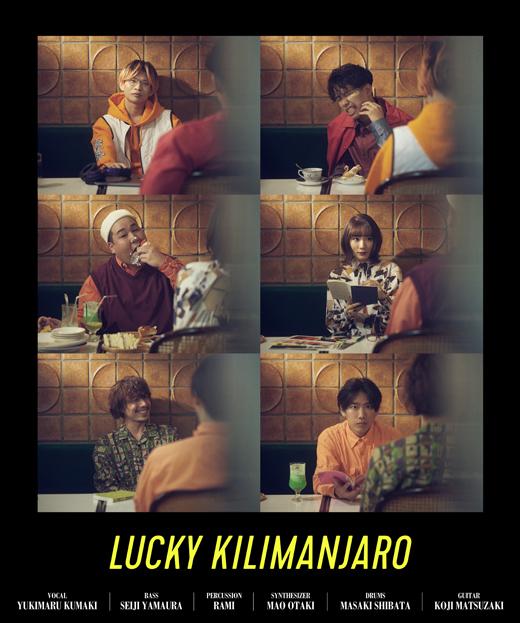 Lucky Kilimanjaro